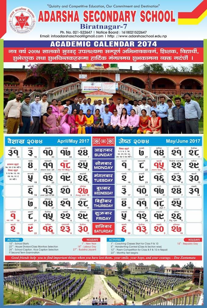 Adarsha Sec. School Calendar 2074