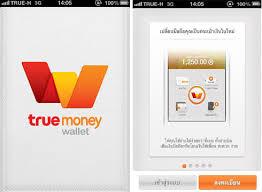 รับซื้อค่าโทรดีแทค,เงิน ใน ซิ ม แลก เงินสด,เปลี่ยน เงิน ใน ซิ ม เป็น เงินสด,เปลี่ยนเงิน โทรศัพท์ เป็นบัตรเติมเงิน ais,รับซื้อค่าโทร 24 ชม