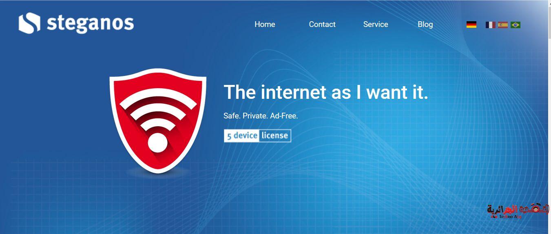 عرض رائع من Steganos لفترة محدودة للحصول على VPN مدفوع مع انترنت مجانية سريعة لمدة 12 شهر مجانا
