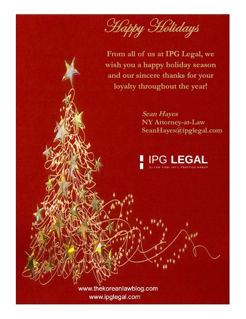 IPG Christmas