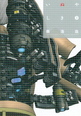 いぬやしき 第01-05巻 Inuyashiki 5 Zip Rar 5 4 3 2 1 DL (漫画 無料 まんが マンガ コミック) 無料漫画 まんが トレント ネタバレ マンガ コミック 無料ダウンロード 完全版 web raw manga 投稿 Dl Online kindle Zip Rar Nyaa Torrent ss 2ch 画像 ブログ 携帯 free 小説 ケータイ小説 フリー ラン キング 電子書籍 まとめ ピクシブ iphone ジャンプ スマホ bl ドラマ ipad 東方 一番くじ 英語 ps3 h 名言 イラスト ケータイ小説 夢小説 恋愛 株 スロット