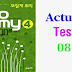 Listening Actual Test 8 Economy TOEIC Volume 4