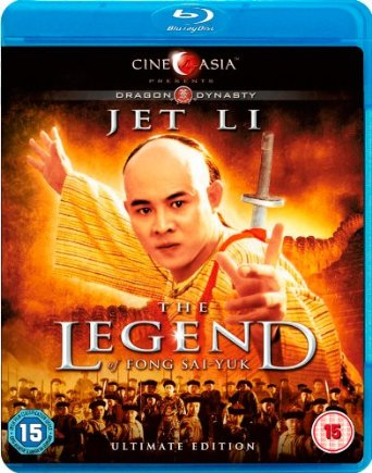 The Legend 1993 Dual Audio Hindi Bluray Download