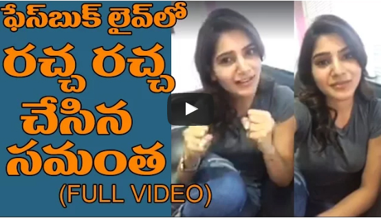 Samantha FACEBOOK Live Full Video