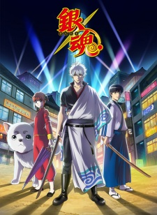 Download Gintama. (2017) : OST