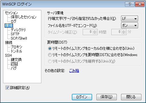Hのブログ Webサーバへのhtml Phpファイルの転送方法