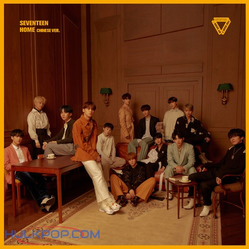 SEVENTEEN – Home (Chinese Version) – Single