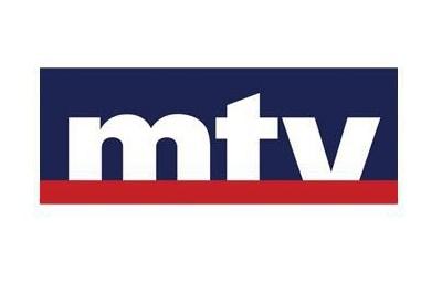 """تردد قناة """"ام تي في اللبنانية"""" الجديد على النايل سات 2017 - fréquence de MTV Lebanon sur nilesat"""
