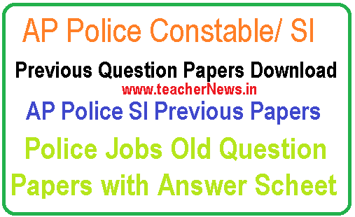 AP Police Constable Previous Question Papers | Download AP Police SI Previous Papers 2018