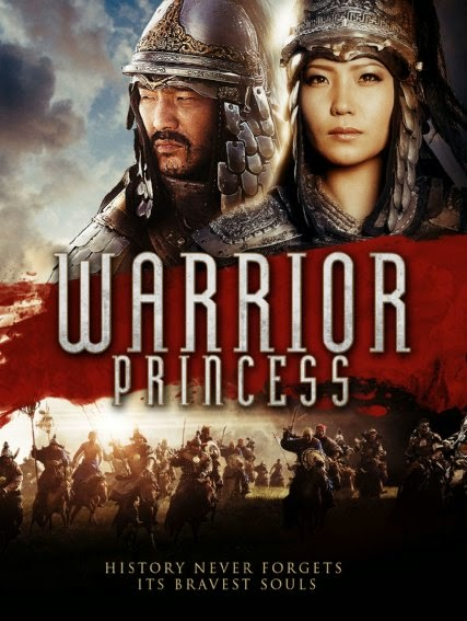 Warrior Princess (2014) DVD