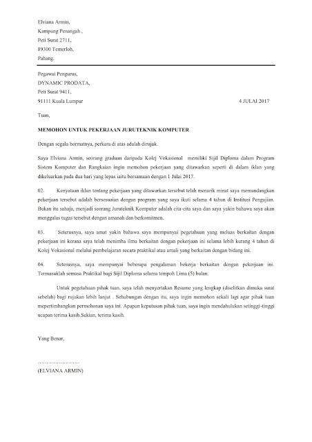 Surat Rasmi Pindah Sekolah Kecemasan M