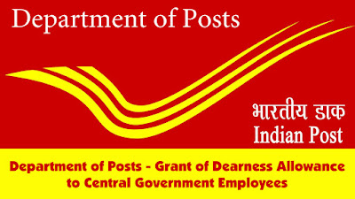 Postal-Department-Dearness-Allowance- Central-Government-Employees