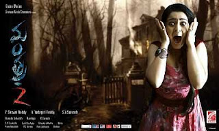 Mantra 2 (2013) Hindi - Telugu Movie Download 300mb Dual Audio HDRip 480p