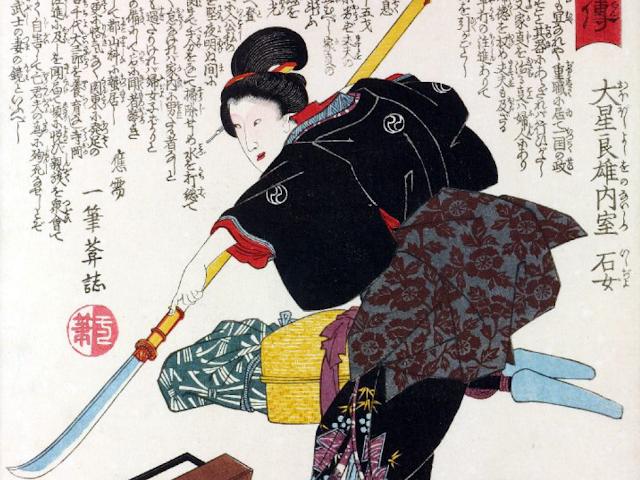 Las mujeres samurái en la historia de Japón