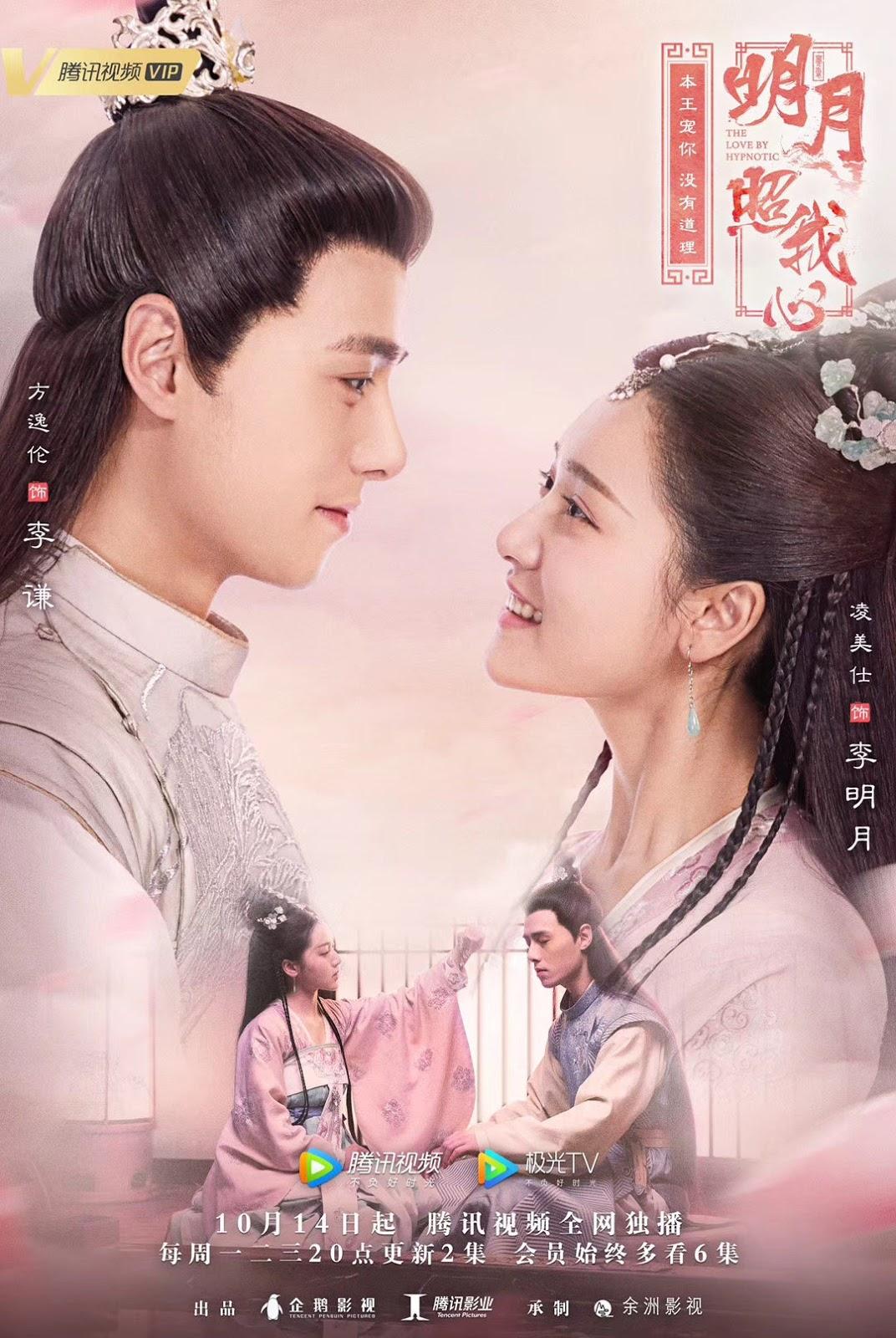 Xem Phim Ánh Trăng Soi Sáng Lòng Ta - The Love By Hypnotic