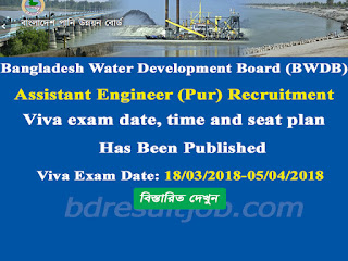 BWDB Assistant Engineer (Pur) Recruitment Viva exam date, time and seat plan
