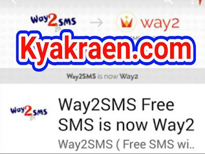 Unlimited free sms kaise Karen yehi janenge aaj hum ish post mae