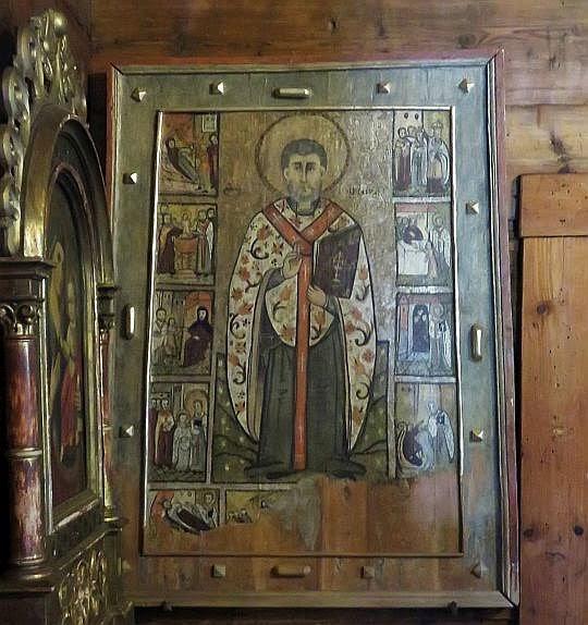 Św. Mikołaj Cudotwórca Abp Mirr Licyjskich, poł. XVII wieku..