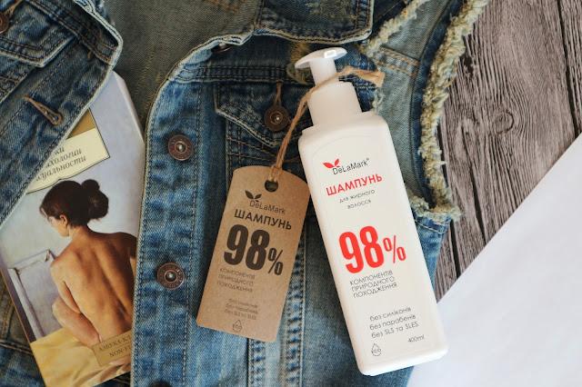 De La Mark Шампунь для жирных волос