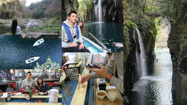 Takachiho Attractions