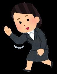 横から失礼する人のイラスト(女性会社員)