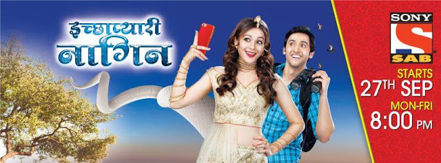 'Iccha Pyaari Naagin' Serial on Sab Tv Wiki Plot,Cast,Promo,Title Song,Timing