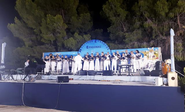 Μάγεψε η χορωδία του Μουσικού Συλλόγου Ερμιόνης στο 28ο Φεστιβάλ