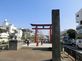 鶴岡八幡宮の碑