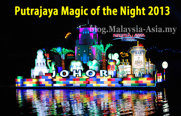 Magic of the Night Putrajaya