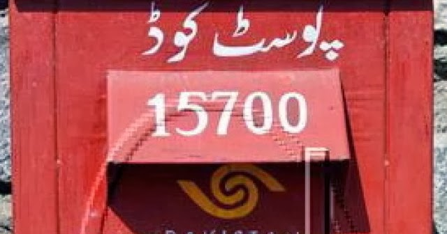 AnyTipsTrick: Pakistan all citty Postal Codes