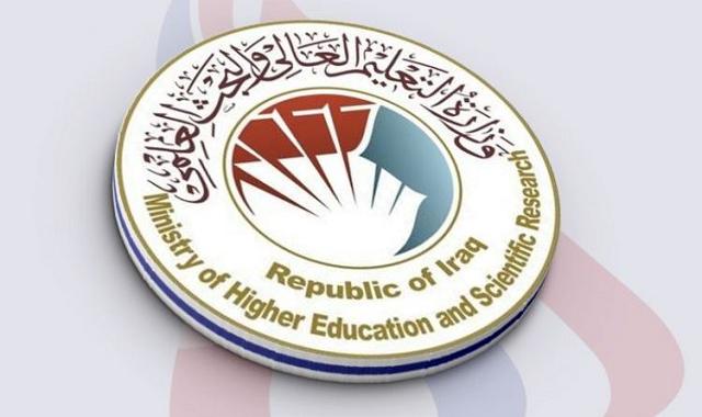وزارة التعليم : إعلان عن درجات وظيفية شاغرة للمكون المسيحي.