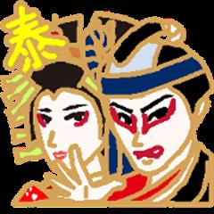 KABUKICCO mini SUKEROKU & AGEMAKI[THA]