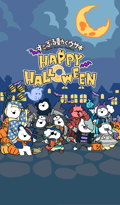 Extremely Rabbit Happy Halloween2