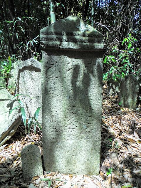 熊野三宮板碑