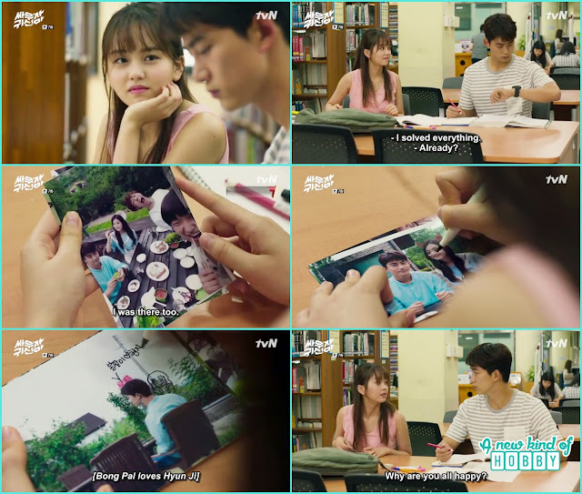 bong pal and hyun ji in library - Let's Fight Ghost Episode 7 Review - Korean Drama 2016