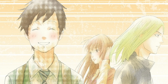 Suivez toute l'actu de Days sur Japan Touch, le meilleur site d'actualité manga, anime, jeux vidéo et cinéma