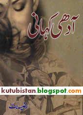 Aadhi Kahani Urdu Novel