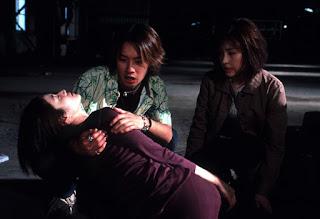 pulse-the circuit-kairo-koyuki-haruhiko kato-kumiko aso
