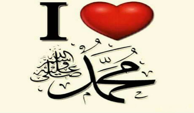 Inilah 6 Tanda Seseorang Benar-Benar Mencintai Nabi Muhammad Saw