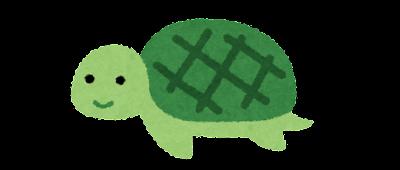 亀の親子のイラスト(子亀)