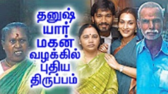 Who's son is dhanush !
