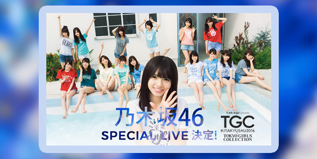http://46-news.blogspot.com/2016/09/nogizaka46-to-have-special-live-in-tgc.html