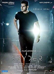 Spyder (Hindi)