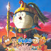 Doraemon: Nobita dan Legenda Raja Matahari Dubbing Indonesia (R)