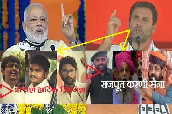 congress-want-to-break-hindu-in-caste-to-defeat-pm-modi-in-2019