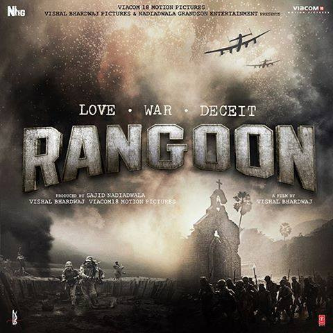 Shahid Kapoor, Kangana Ranaut, Saif Ali Khan New Upcoming movie Rangoon full cast latest movie poster release date 2016 hot or flop