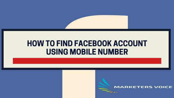 معرفة حساب الفيس بوك عن طريق رقم الهاتف