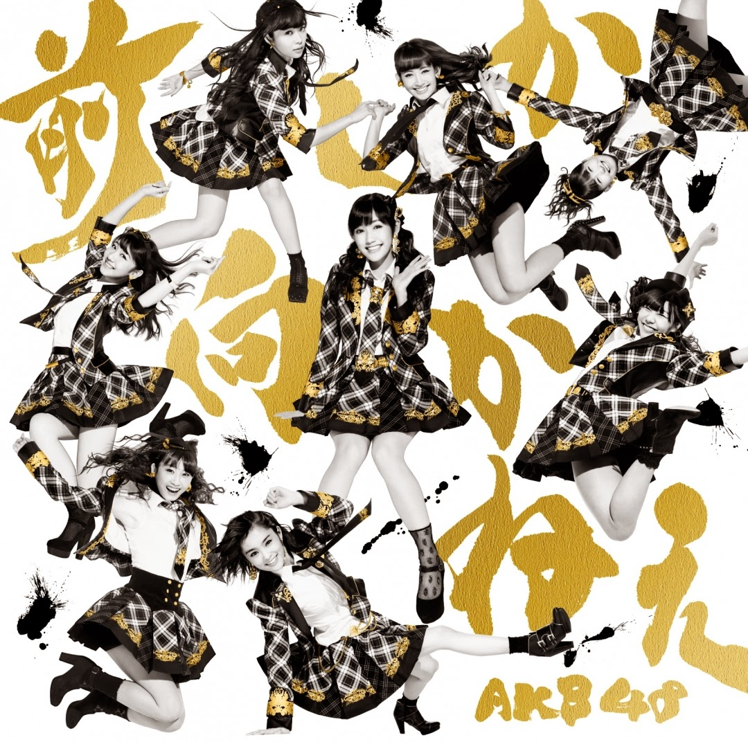 CD+DVD+Type-B.jpg (1080×1072)