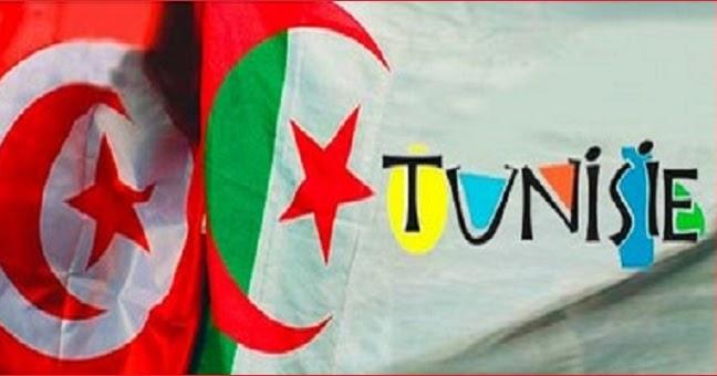 Forex tunisie