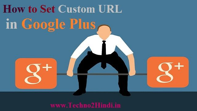 custom url in google plus